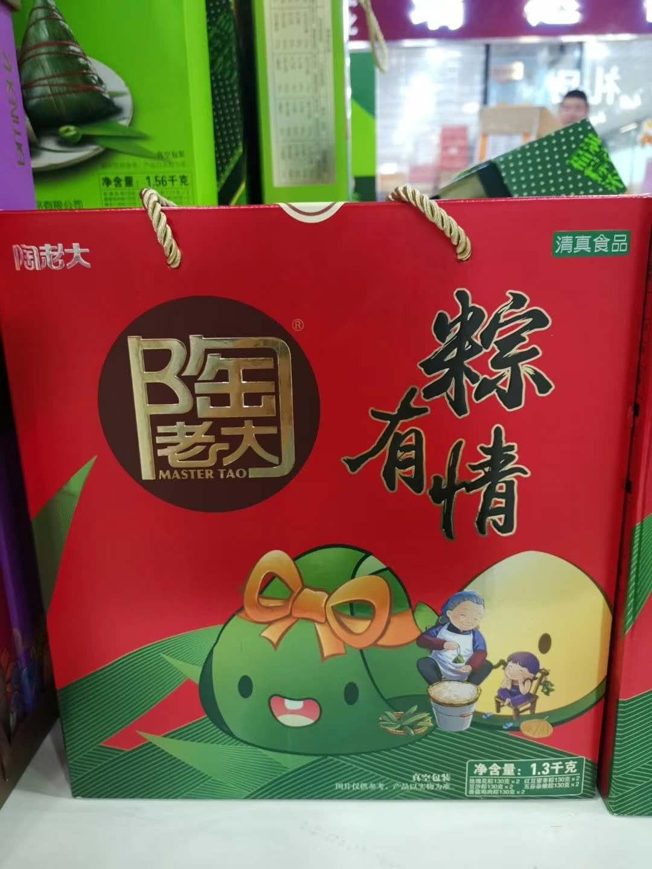 郑州陶老大粽子专卖店企业定制知名品牌【优质货源】图片