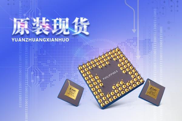 接口芯片NCN6004AFTBR2G资料与货源【科美奇科技】一级渠道商