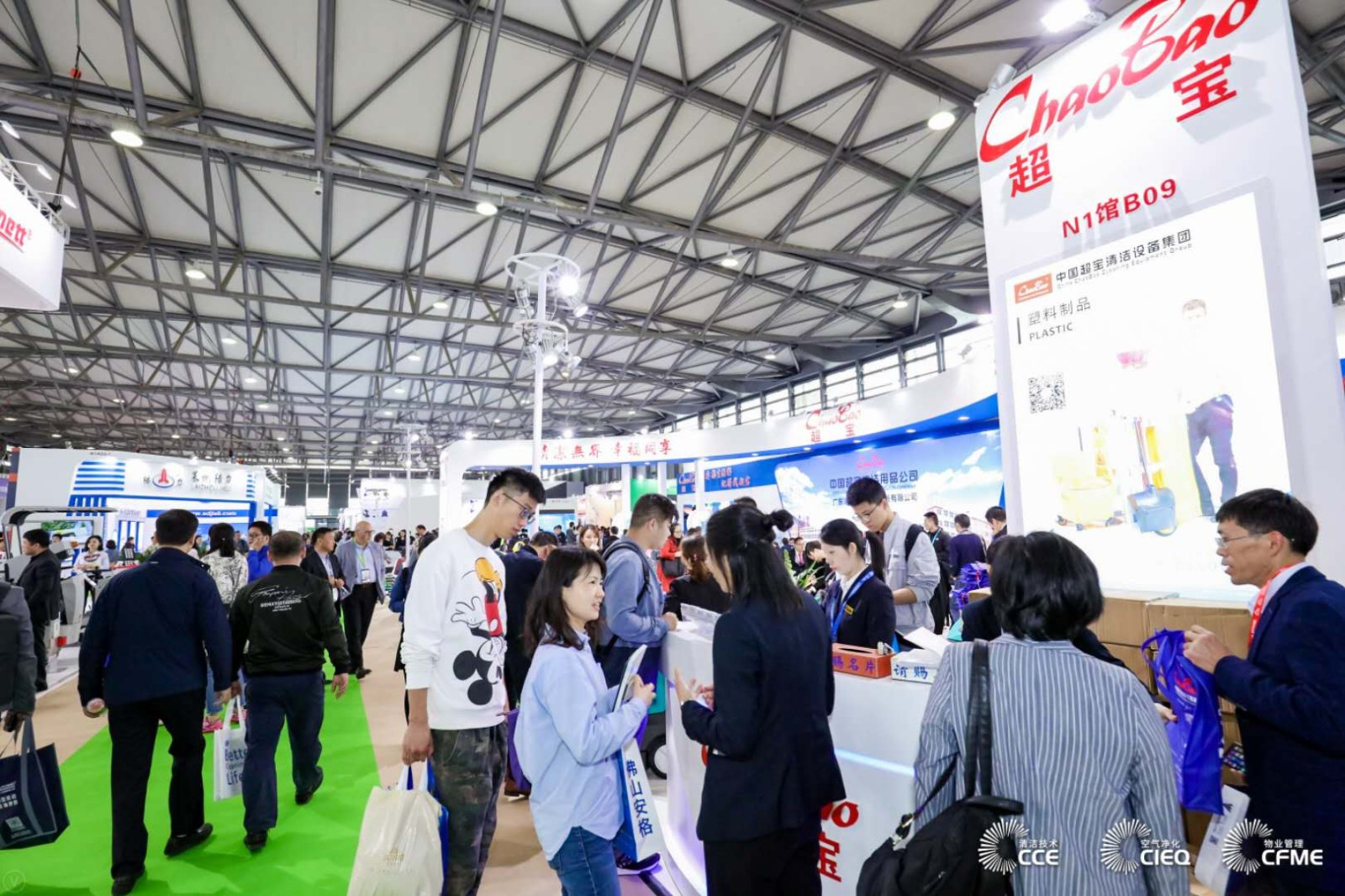 2021中国清洁展主办网站--鹿泉
